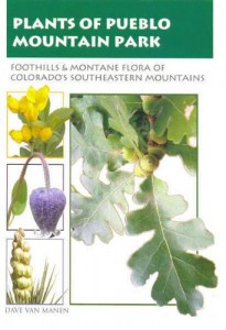 MPEC's own Flower Field Guide makes a perfect gift